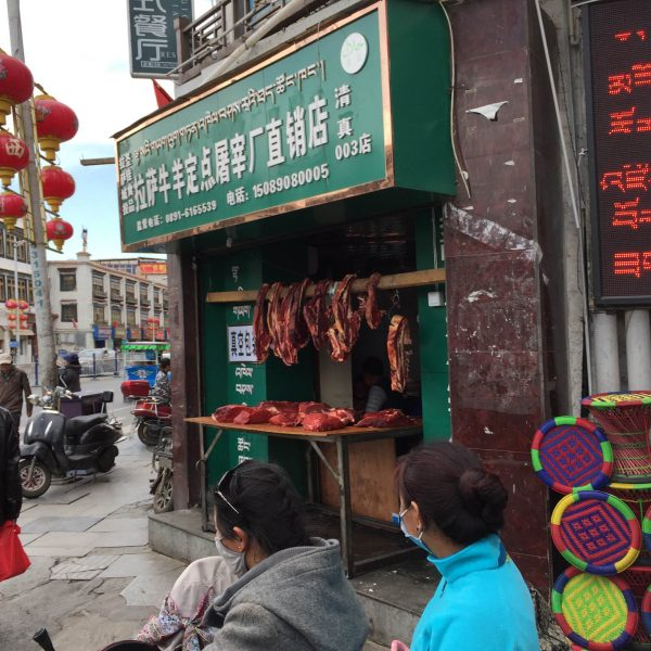 Lhasa Butchers
