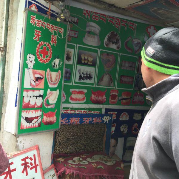 Lhasa Dentist